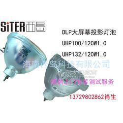DLP大屏幕灯泡 飞利浦大屏幕灯泡UHP100/120W图片