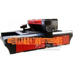 木板激光刀模机图片