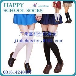 日本学院风百搭女中学生长袜 动漫女仆制服长筒袜图片