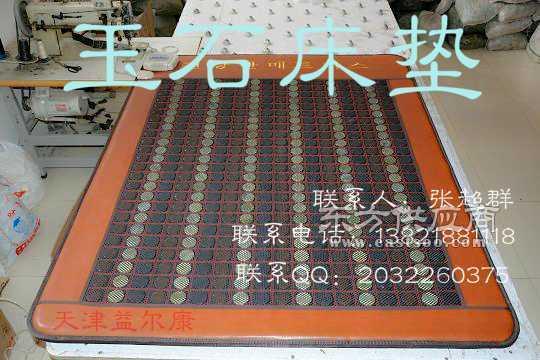 厂家专业生产玉石锗石床垫厂家玉石锗石床垫