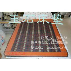 玉石锗石床垫玉石锗石床垫图片