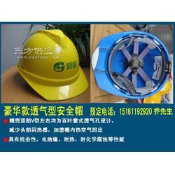 高品質安全帽 防砸安全帽 耐摔安全帽圖片