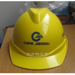 安全帽生產廠家鋼鐵廠安全帽報價圖片