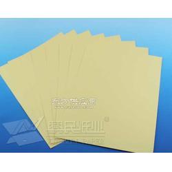 淡黄彩色卡纸图片