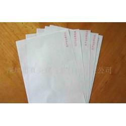 专业生产国产b级唛架纸(图)现货图片