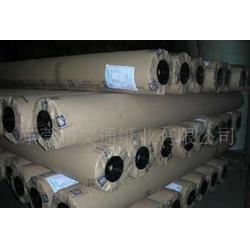 工厂直接供应卷筒双胶纸各系列图片