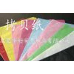 专业彩色拷贝纸 长期生产图片