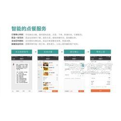 微信点菜系统报价 微信点菜系统品质保证 博臣供图片