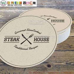 厂家新款 可定制餐桌酒店餐馆航空纸杯垫图片