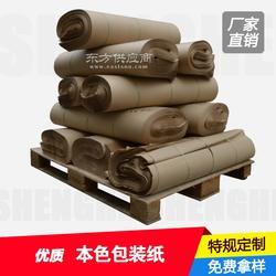 厂家直销150克精致牛皮纸 再生浆纸 高级信封纸 淋膜牛皮纸图片