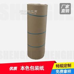 纸厂 70g 包装牛皮纸 1.6米 卷筒包装牛皮纸 复卷牛皮纸Q图片