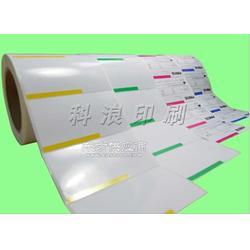 彩色条码纸 彩色不干胶标签 彩色贴纸图片