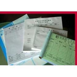 无碳纸、单据、送货单、收据等印刷(图)图片
