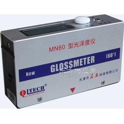 供應MN60-CH型小孔曲面光澤度儀圖片