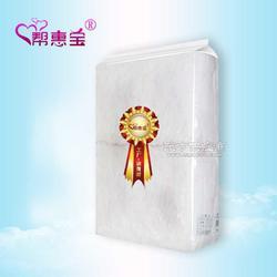 帮惠宝ANP010L码婴儿纸尿片宝宝全芯体超薄图片
