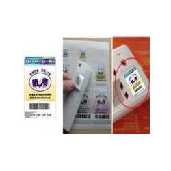 pvc塑料标签材料高能胶粘制品公司图片