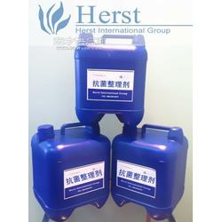 涤纶阻燃整理剂布料织物面料阻燃剂图片