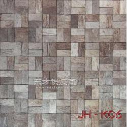 供应GIMARE JH-K06椰壳马赛克装饰板图片