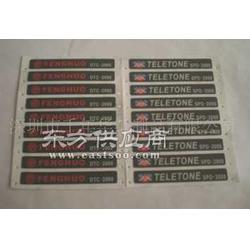 丝印PVC标牌图片