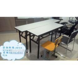 供应折叠条形桌全新长条培训桌阅览桌户外活动桌图片