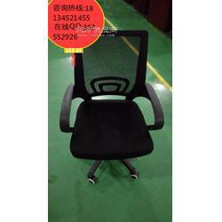 出售旋转电脑椅 办公职员椅 老板椅 特价处理全新网格会议椅图片