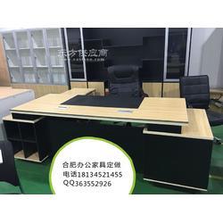新款老板桌厂家直销 定做各种钢架大班桌 板式经理桌图片