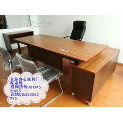 供应公司老板桌出售经理办公桌板式大班桌钢架办公桌图片