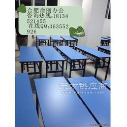 出售教学长条折叠桌 全新供应条形展示桌 一米八会议桌图片