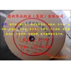 供應建筑模板原紙圖片