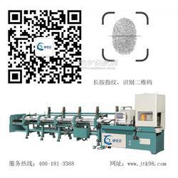 专业切管机生产厂家,捷泰克还为您提供管材加工技术支持图片