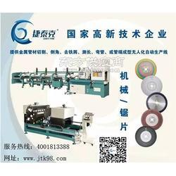 切铝机生产厂家 捷泰克还为您提供管材加工技术支持图片