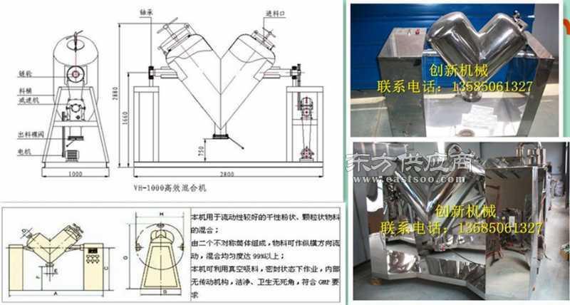 林颗粒粉末混合机吉 浙立式V型混合机江 江V型旋转混合机阴 不锈钢混合机