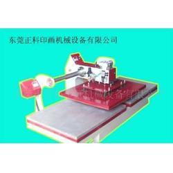 气动双工位烫画机/上滑式气动双工位烫画机图片