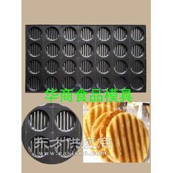 薯片蛋糕模具 薯片不粘蛋糕烤盘 工业化烘焙模具瓦楞蛋糕磨具 鸡蛋薄饼蛋糕烤盘图片