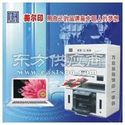 企業標書宣傳冊印刷就選多功能數碼快印設備圖片