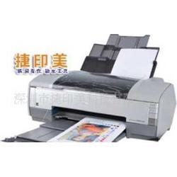 铜版纸菜牌菜谱彩色打印机、不干胶打印机图片