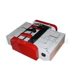 ld折页装订机(图)图片